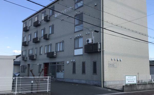 施設の画像1
