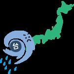 【台風10号警戒】